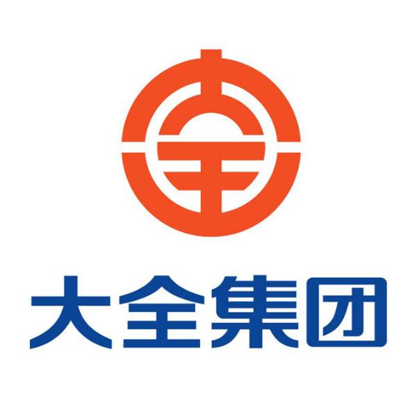 江苏大全集团